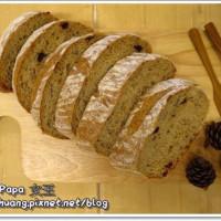 新竹市美食 餐廳 烘焙 樂逍窯烤麵包 照片