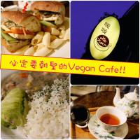 台中市美食 餐廳 飲料、甜品 飲料、甜品其他 Le Noir暖暖-Vegan Cafe 照片