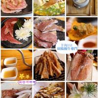 台中市美食 餐廳 餐廳燒烤 燒肉 羊角BAR 炭燒和牛專門 照片