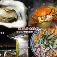 台中市美食 餐廳 餐廳燒烤 燒烤其他 那兩蚵烤鮮蚵 照片