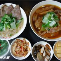 台北市美食 餐廳 中式料理 麵食點心 洪師父牛肉麵 照片