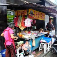 台北市美食 餐廳 中式料理 中式早餐、宵夜 延三飯糰蛋餅早餐 照片