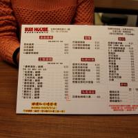 台南市美食 餐廳 中式料理 麵食點心 創意廚房之鍋燒專門店 照片