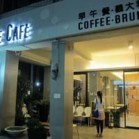 高雄市美食 餐廳 咖啡、茶 Zone Cafe 弄咖啡 照片