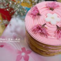 台北市美食 餐廳 烘焙 蛋糕西點 夢卡朵蛋糕 (微風台北車站店) 照片