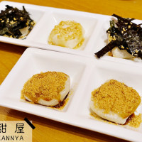 台北市美食 餐廳 異國料理 日式料理 福甜屋 fukukannya 照片