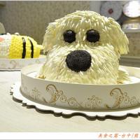 台中市美食 餐廳 烘焙 熊多力烘焙坊 照片