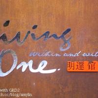 台北市美食 餐廳 異國料理 多國料理 Living One 義法幸福料理 (台北明達館) 照片