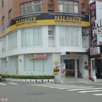 彰化縣美食 餐廳 異國料理 義式料理 Nu-Pasta杯杯麵(彰化中正店) 照片