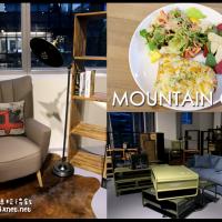 台北市美食 餐廳 咖啡、茶 Mountain Cafe 照片