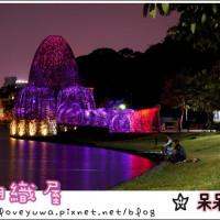 台北市休閒旅遊 景點 公園 碧湖公園 (織屋) 照片