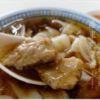 宜蘭縣美食 攤販 台式小吃 羅東肉羹番(宜蘭市店) 照片