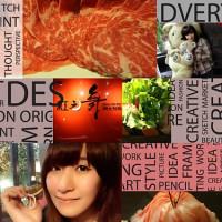 台北市美食 餐廳 火鍋 紅之舞時尚麻辣鍋 照片
