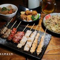 台北市美食 餐廳 餐廳燒烤 串燒 無双串燒居酒屋 照片