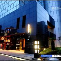 台北市美食 餐廳 異國料理 日式料理 新都里懷石料理 照片
