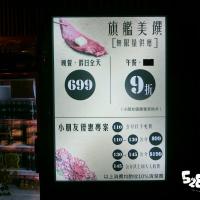 台中市美食 餐廳 餐廳燒烤 燒肉 羊角燒烤 照片
