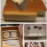台中市美食 餐廳 烘焙 蛋糕西點 日出 (旅人店) 照片