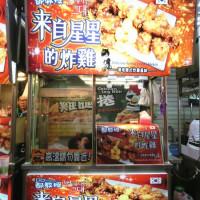 台中市美食 攤販 攤販燒烤 來自星星的炸雞 照片