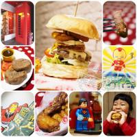 宜蘭縣美食 餐廳 異國料理 美式料理 The Dating Burger約會美式餐廳 照片