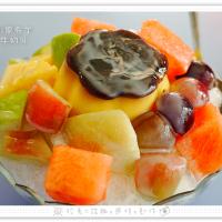 台中市美食 餐廳 飲料、甜品 大碗公剉冰 照片