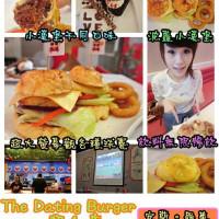 宜蘭縣美食 餐廳 異國料理 美式料理 The Dating Burger 美式餐廳 (羅東超人店) 照片