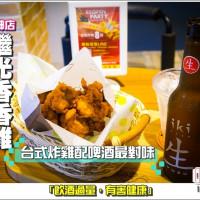 高雄市美食 餐廳 速食 速食其他 繼光香香雞(高雄漢神店) 照片