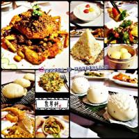 台北市美食 餐廳 中式料理 粵菜、港式飲茶 聚粵軒 照片