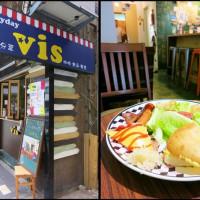 台北市美食 餐廳 咖啡、茶 VIS cafe 照片