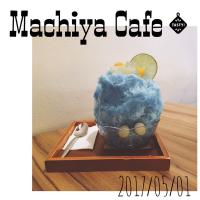 台中市美食 餐廳 異國料理 日式料理 Machiya 町家咖啡 照片