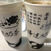 新北市美食 餐廳 飲料、甜品 飲料專賣店 樺達奶茶 照片