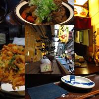 台北市美食 餐廳 異國料理 昭和食堂 照片