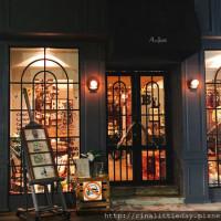 台北市美食 餐廳 咖啡、茶 咖啡館 CUP&PLATE 照片