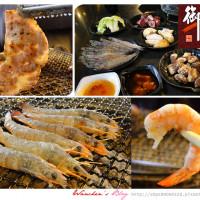 桃園市美食 餐廳 餐廳燒烤 燒肉 御野燒炭火燒肉 照片