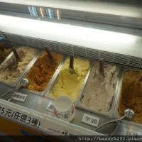 宜蘭縣美食 餐廳 飲料、甜品 冰淇淋、優格店 船來芋冰牛乳大王 照片