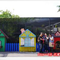 彰化縣休閒旅遊 景點 展覽館 茉莉花壇夢想館 照片
