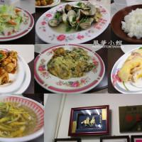 台東縣美食 餐廳 中式料理 客家菜 翠華小館 照片