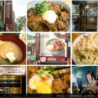 新北市美食 餐廳 異國料理 日式料理 滿燒肉丼食堂 (板橋店) 照片
