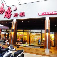 台中市美食 餐廳 中式料理 台菜 易鼎活蝦 (大里店) 照片