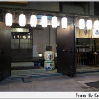 台北市美食 餐廳 異國料理 彡耕居食事所 照片
