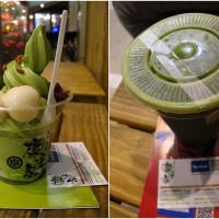 嘉義市美食 餐廳 飲料、甜品 冰淇淋、優格店 康宇家 (嘉義國華街) 照片