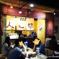 台北市美食 餐廳 中式料理 麵食點心 人之初 麻辣膠原嫩骨麵 照片