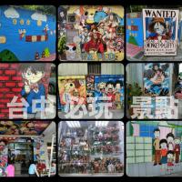 台中市休閒旅遊 景點 景點其他 海賊王彩繪 照片