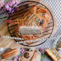 台中市美食 餐廳 烘焙 麵包坊 堂本麵包店 照片
