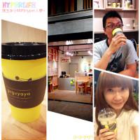 台中市美食 餐廳 飲料、甜品 飲料專賣店 Guguyaya 100% Juice 照片