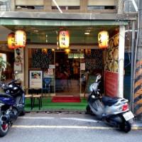 新北市美食 餐廳 飲料、甜品 飲料、甜品其他 微幸福coffee&waffle 照片