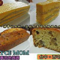 台中市美食 餐廳 烘焙 蛋糕西點 喬茵是媽媽 Joyce mom 照片