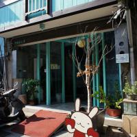 台南市美食 餐廳 咖啡、茶 咖啡館 Aranzi Hotel Cafe 阿朗基公寓咖啡 照片