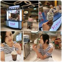 新竹市美食 餐廳 飲料、甜品 冰淇淋、優格店 Yozai Ice Cream 照片
