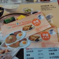 台中市美食 餐廳 異國料理 日式料理 樂雅樂家庭餐廳 Royal Host (台中文心店) 照片