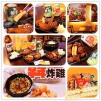 高雄市美食 餐廳 異國料理 韓式料理 韓巢炸雞 照片